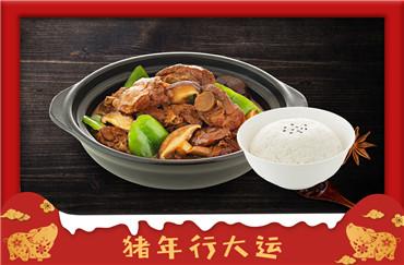 香菇鸭肉饭套餐