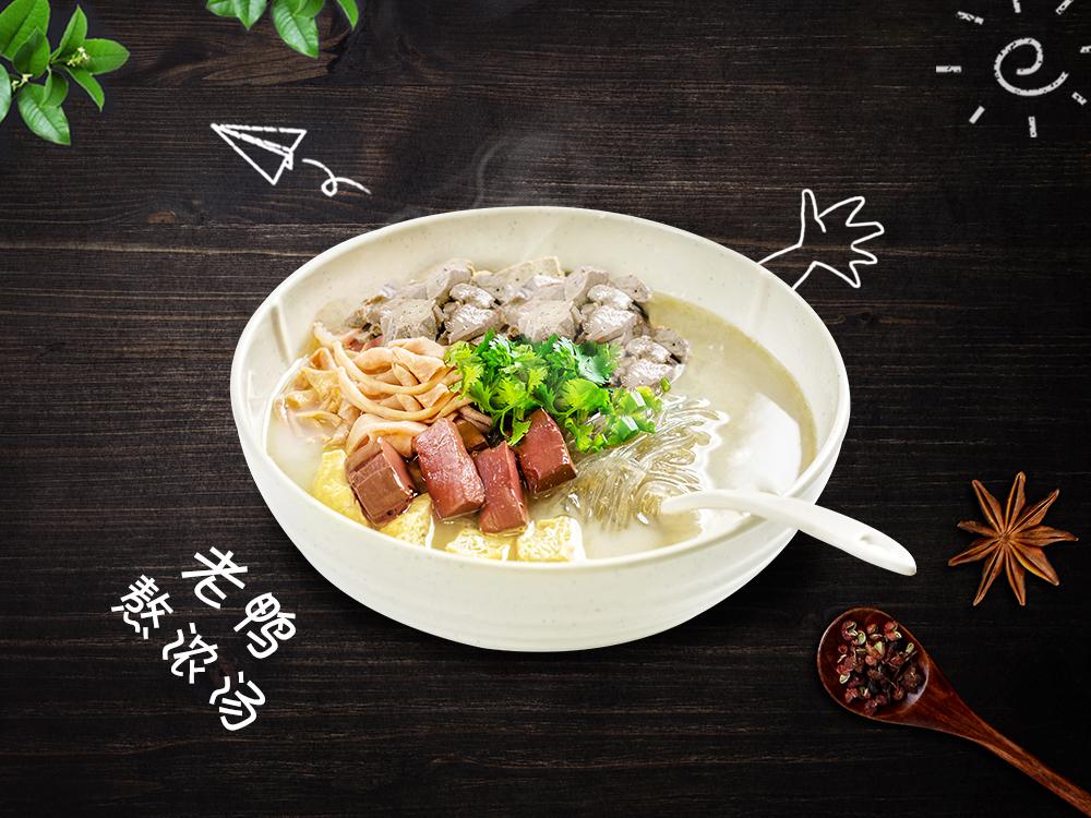 鸭肝鸭肠套餐